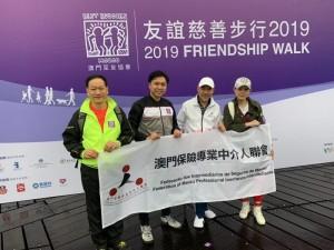 WeChat 圖片_20190904211916